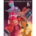 機動戦士ガンダム THE ORIGIN IV(Blu-ray Disc)