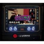 筋肉少女帯/人から箱男(筋少×カラオケDAMコラボ曲)(初回限定盤)(DVD付)