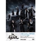 牙狼<GARO>−魔戒烈伝− DVD BOX
