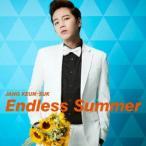 チャン・グンソク/Endless Summer/Going Crazy(通常盤)