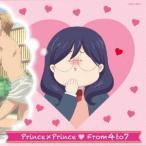 TVアニメ『私がモテてどうすんだ』 オープニングテーマ 「Prince×Prince」(初回限定盤)(DVD付)