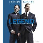 レジェンド 狂気の美学 コレクターズ・エディション(Blu−ray Disc)