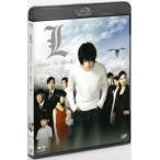 L change the WorLd(スペシャルプライス版)(Blu−ray Disc)