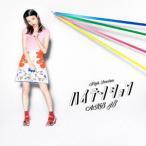 AKB48/ハイテンション(Type A)(通常盤)(DVD付)