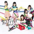 AKB48/ハイテンション(Type B)(通常盤)(DVD付)