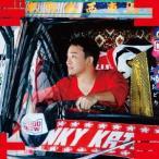 ファンキー加藤/Decoration Tracks(初回生産限定盤B)(DVD付)