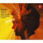 ルービンシュタイン/ベートーヴェン:ピアノ協奏曲全集&ブラームス:ピアノ協奏曲第1番