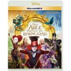 アリス・イン・ワンダーランド/時間の旅 MovieNEX ブルーレイ+DVDセット