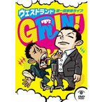 ウエストランド/ウエストランド第一回単独ライブ「GRIN!」
