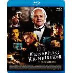 ハイネケン誘拐の代償(Blu−ray Disc)