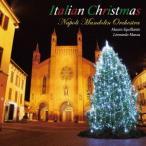 ナポリ・マンドリン・オーケストラ/イタリアン・クリスマス