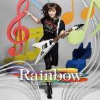 山本彩/Rainbow(通常盤)