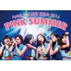 Apink/Apink 2nd LIVE TOUR 2016「PINK SUMMER」at 2016.7.10 Tokyo International