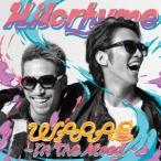 ヒルクライム/WARAE〜In The Mood〜(通常盤)