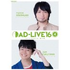 「AD−LIVE 2016」第4巻(中村悠一×福山潤)(Blu−ray Disc)