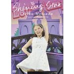 松田聖子/Seiko Matsuda Concert Tour 2016「Shining Star」(通常盤)