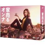 家売るオンナ DVD−BOX