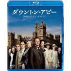 ダウントン・アビー シーズン1 ブルーレイ バリューパック(Blu-ray Disc)