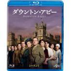 ダウントン・アビー シーズン2 ブルーレイ バリューパック(Blu-ray Disc)