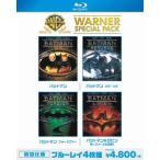 ショッピングスペシャルパック バットマン ワーナー・スペシャル・パック(Blu−ray Disc)