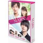 MARS〜ただ、君を愛してる〜(初回限定生産豪華版)(Blu−ray Disc)