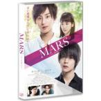 MARS〜ただ、君を愛してる〜(通常版)(Blu−ray Disc)