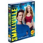 SMALLVILLE/ヤング・スーパーマンセット2