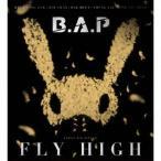 B.A.P/FLY HIGH(数量限定盤)