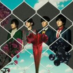 flumpool/FREE YOUR MIND(通常盤)