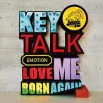 KEYTALK/Love me(通常盤)