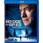ブリッジ オブ スパイ  Blu-ray