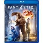 ファンタスティック・フォー(2015)(Blu-ray Disc)