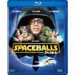スペースボール  Blu-ray