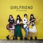 GIRLFRIEND/15 / Hide & Seek(DVD付)
