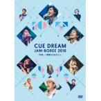 ショッピングOffice OFFICE CUE/CUE DREAM JAM−BOREE 2016