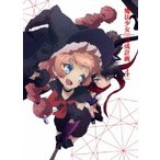 「魔法少女育成計画」 第4巻(Blu−ray Disc)