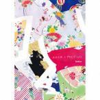 メガマソ/ふとん史/ザセカンドニムバス(初回限定盤)(DVD付)