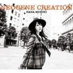 水樹奈々/NEOGENE CREATION(初回限定盤)(Blu−ray Disc付)