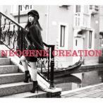 水樹奈々/NEOGENE CREATION(初回限定盤)(DVD付)