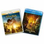 オンライン予約限定商品 ジャングル・ブック MovieNEXプラス3D ブルーレイ+DVDセット