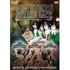 北海道日本ハムファイターズ/2016 OFFICIAL DVD HOKKAIDO NIPPON-HAM FIGHTERS 『FIGHTERS STRI