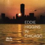 エディ・ヒギンズ/イン・シカゴ