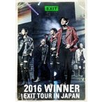 WINNER/2016 WINNER EXIT TOUR IN JAPAN