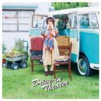 内田真礼/Drive−in Theater(通常盤)