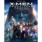 X−MEN:アポカリプス ブルーレイ&DVD