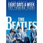 ザ・ビートルズ EIGHT DAYS A WEEK −The Touring Years DVD スタンダード・エディション