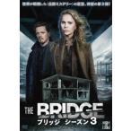 THE BRIDGE ブリッジ シーズン3 DVD−BOX