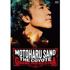 佐野元春/佐野元春&THE COYOTE GRAND ROCKESTRA-35TH.ANNIVERSARY TOUR FINAL(通常盤(2DVD))