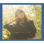 早見沙織/live for LIVE(DVD付)