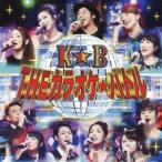 オムニバス/テレビ東京系「THE カラオケ★バトル」BEST ALBUM